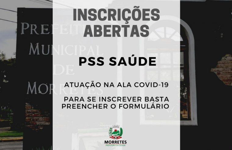 Morretes prorroga prazo de inscrição do PSS da Saúde