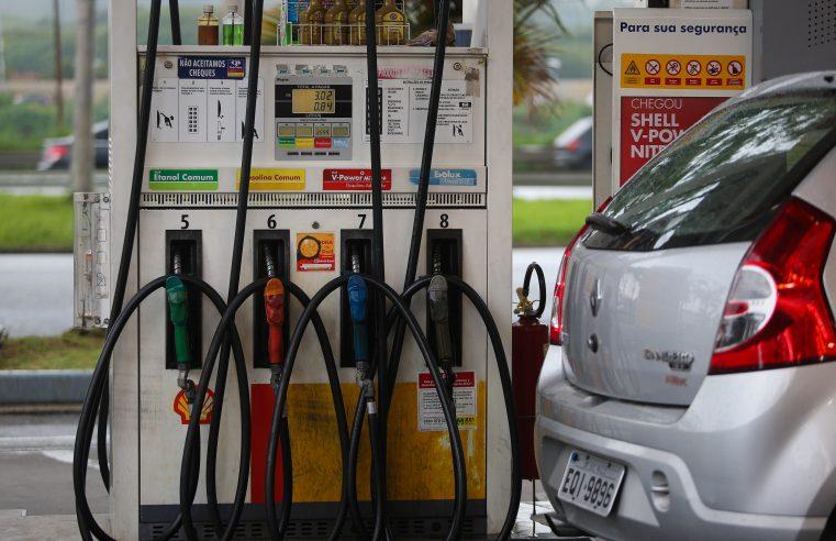 Petrobras sobe gasolina em 3,3% a partir desta quinta (12)